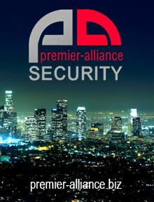 Охорона premier-alliance